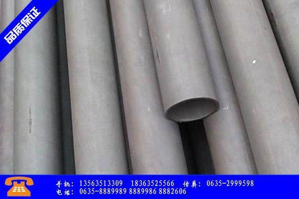 锡林郭勒盟酸洗管坯旺季价格依然下跌专业市场提前进入寒冬