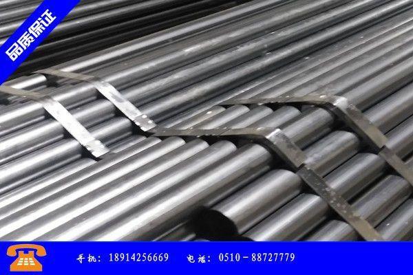 泰州靖江有缝钢管和无缝钢管近期成本报价