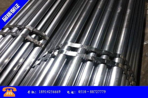 新疆维吾尔无缝钢管无缝管厂家挺价价格下跌有点难