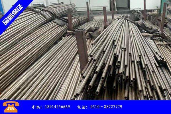 芜湖南陵县宝钢精密钢管安装需注意的几点