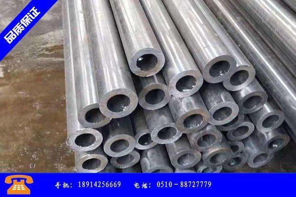 淮北市钢管30crmnti价格下跌10元吨资金不足阻挡需求释放