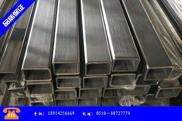 南昌市t9无缝钢管影响价格高低的原因