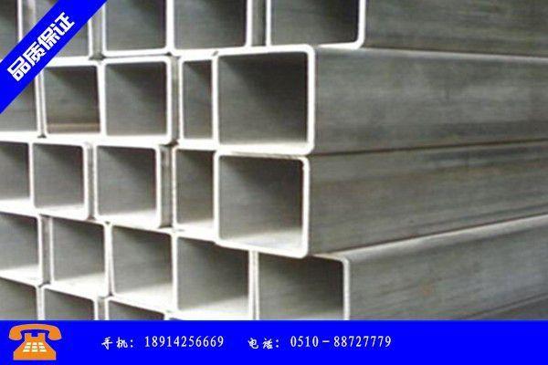 绵阳涪城区不锈钢管有多厚的执行标准