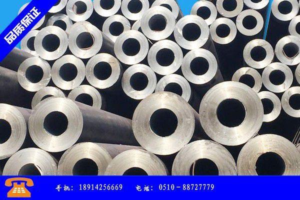 资阳4130合金钢管市场价格涨跌互现不佳