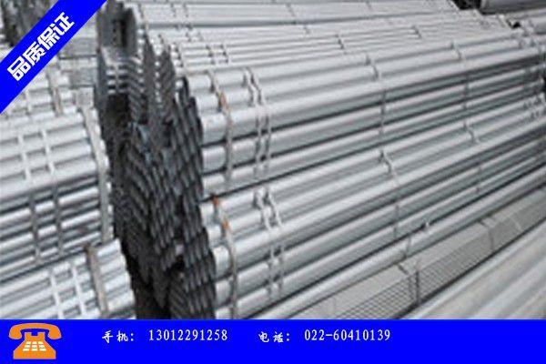 双鸭山四方台区镀锌钢管多少钱常见故障及处
