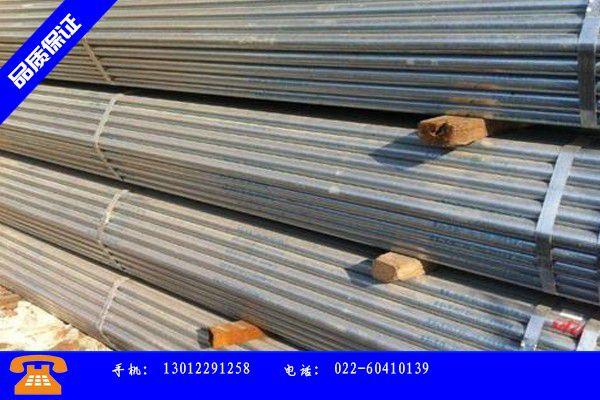 临汾汾西县80镀锌钢管多少钱产销价格及形势