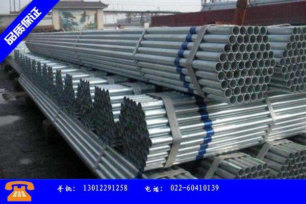 上海徐汇区镀锌钢管100近期成本报价