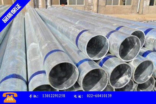 深圳龙岗区20镀锌钢管哪个品牌性能好