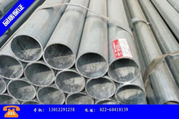 防城港东兴32热镀锌管产销价格及形势