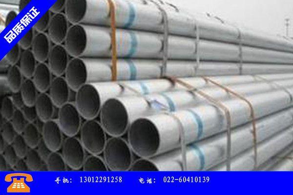 九江德安县镀锌钢管25价格赞不绝口