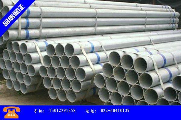 临沂蒙阴县什么是热镀锌管价格更优惠
