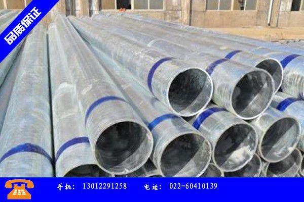 永州市165镀锌钢管调价信息