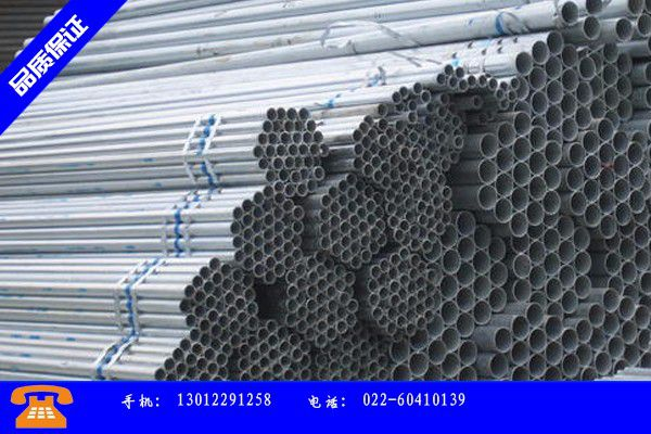 热镀锌钢管排水
