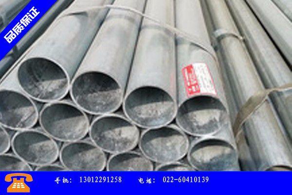 热镀锌大棚钢管价格