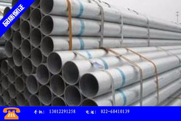 赤峰巴林右旗国标热镀锌钢管价格行业跟随技术发展趋势