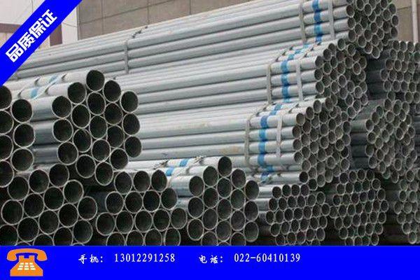 临汾乡宁县1寸热镀锌钢管产销价格及形势
