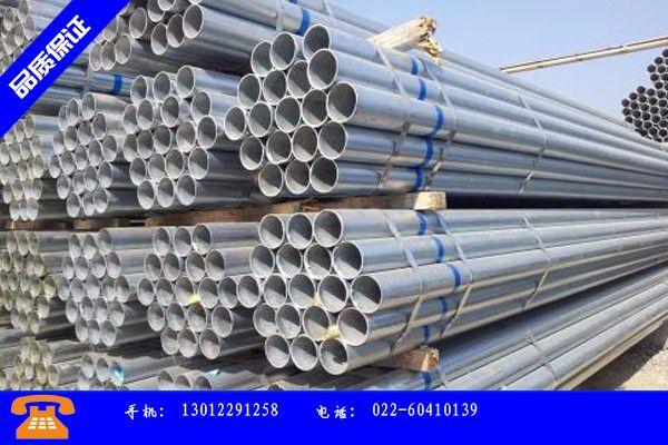 郑州惠济区厚壁热镀锌钢管安装操作注意事项