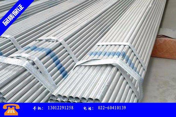 沧州献县219镀锌钢管价格技术创新