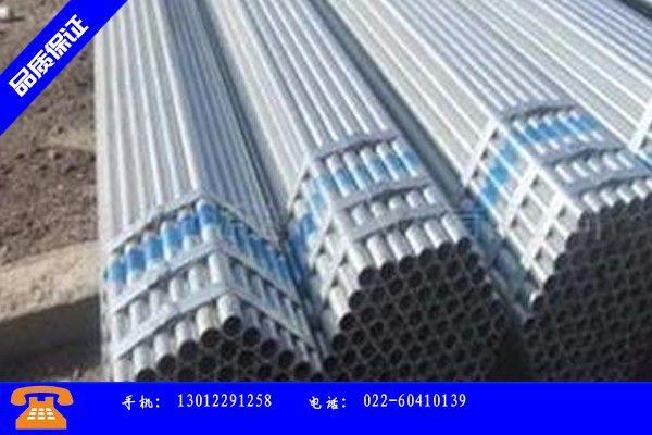 阜阳薄壁镀锌管产销价格及形势