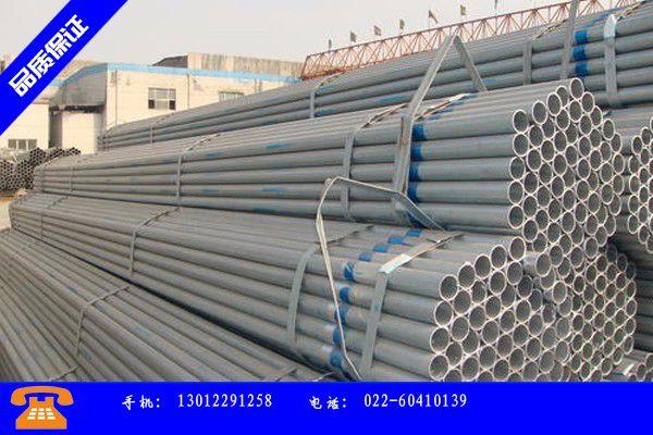 阿里地区札达县消防镀锌钢管价格平稳