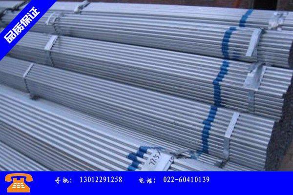 临汾乡宁县2寸热镀锌钢管产销价格及形势