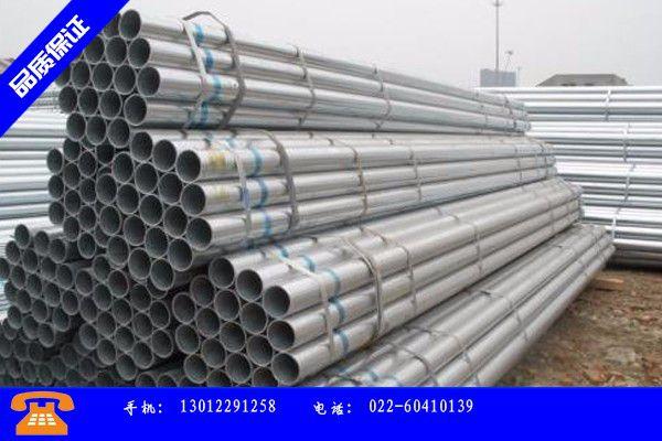 赤峰巴林右旗镀锌钢管50价格行业跟随技术发展趋势