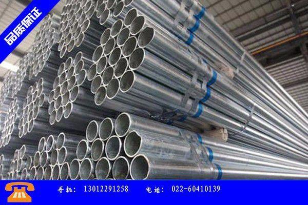 青铜峡市焊接钢管和热镀锌钢管需求萎缩要开启下跌模式