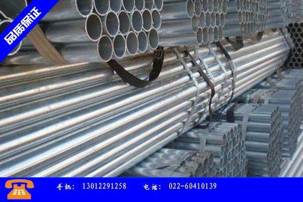 深圳龍崗區鍍鋅大棚管定做產品使用的注意事