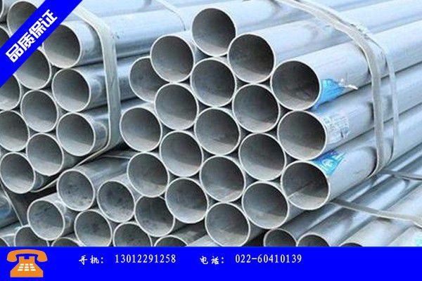 深圳龍崗區鍍鋅大棚管定做產品使用的注意事項