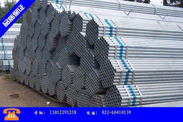 华蓥市大棚管批发归于稳定