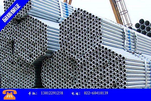 保亭黎族苗族自治县大棚钢管批发份国内市场将继续弱势震荡运行
