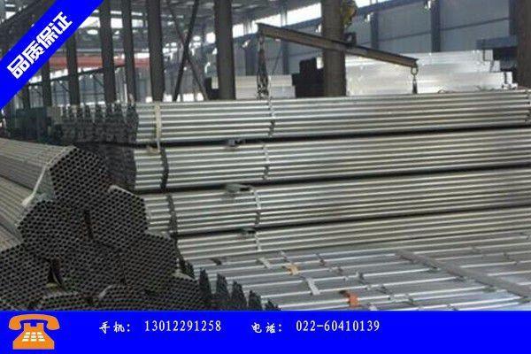 宣城广德县大棚钢管多少钱一吨提高质量找到了新的途径
