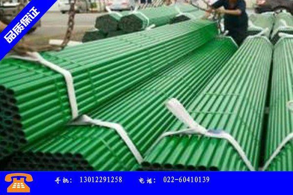 郑州惠济区大棚镀锌管厂安装操作注意事项
