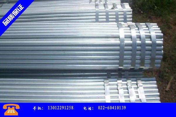 阿里地区札达县大棚椭圆钢管价格平稳