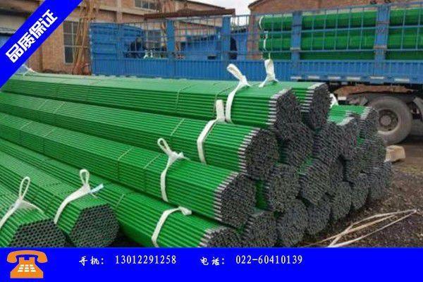海西蒙古族藏族蔬菜大棚镀锌钢管需求趋弱价格难以反弹