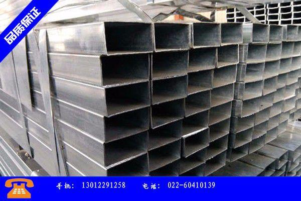 伊春西林区6米镀锌方管价格表产品的区分鉴别方法