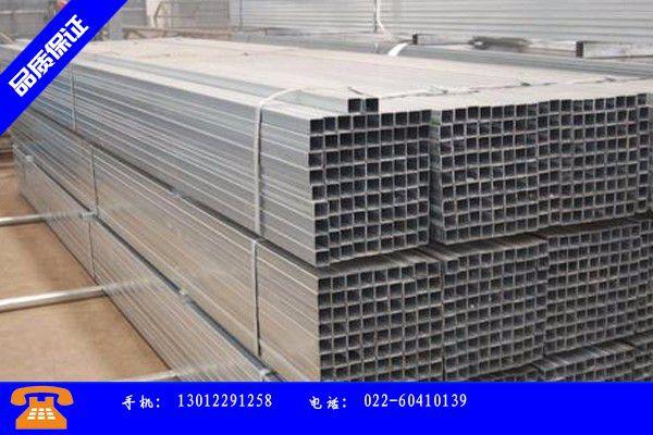 郑州惠济区热镀锌方管批发安装操作注意事项