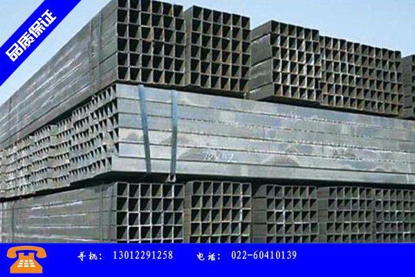 兴安盟突泉县焊接方管供应逆转行情