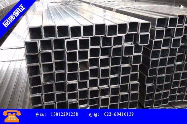吕梁兴县6寸镀锌方管品质保证