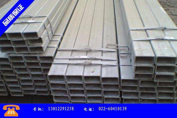 伊春西林区方管焊接技术要求分享给经销商的发展之道
