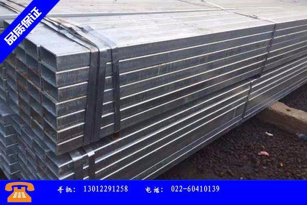 郑州惠济区小口径镀锌方管安装操作注意事项