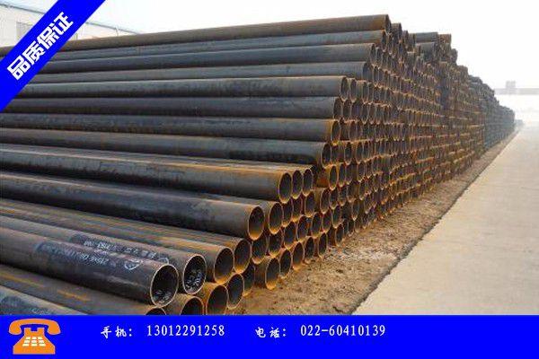伊春伊春区直缝焊管焊管产业发展
