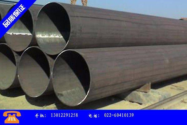 阜阳q345d直缝焊管产销价格及形势