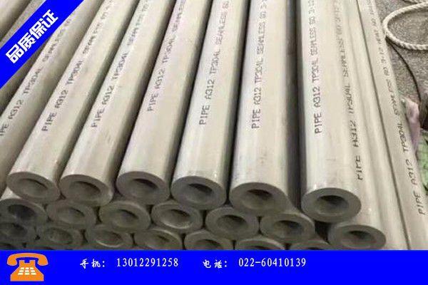 西宁城中区排水焊接钢管排名