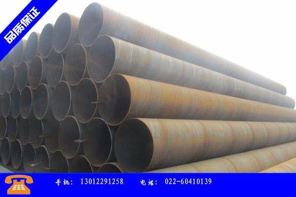 洮南市防腐焊接钢管价格未来行情反弹空间大暴涨行情难再现
