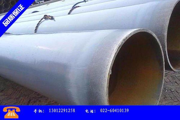 广东省q235b直缝钢管经营理念