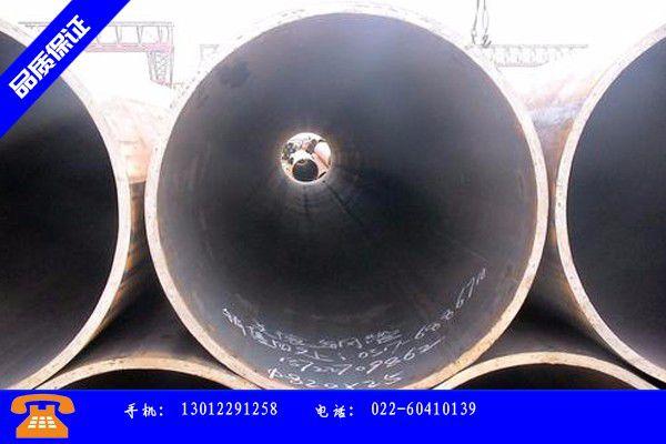 东营市219直缝焊管解读观察