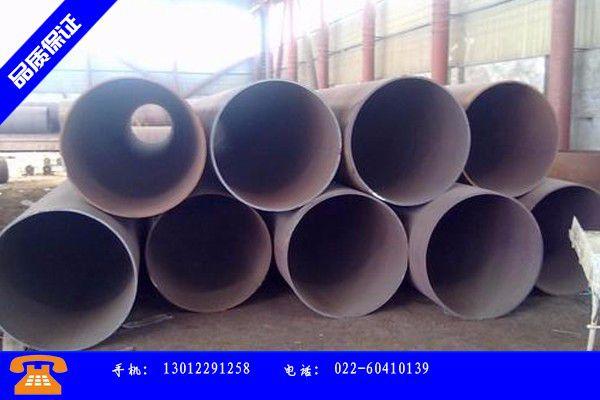 冷拔厚壁焊管