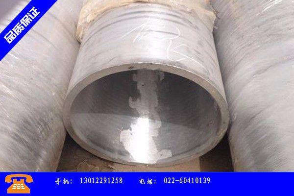 驻马店遂平县焊接钢管设备行业知识