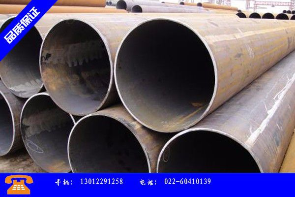 阿里地区札达县精密薄壁无缝钢管价格平稳